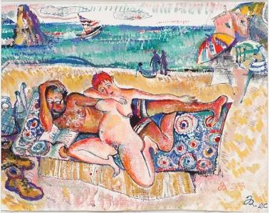 Flitterwochen - Gouache auf Papier 29 x 23 cm - 2002 - Preis: 700 €